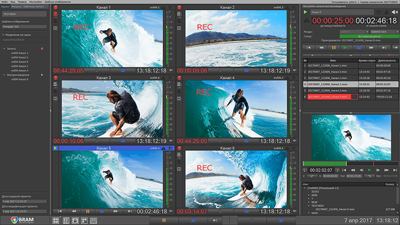 TV Broadcast software for sport