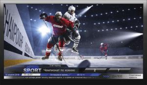 TV Broadcast software Azimuth Soft company