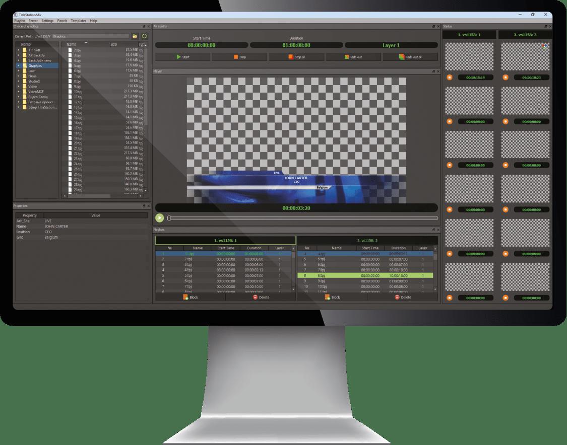 Interface of TitleStation Mix broadcast graphics