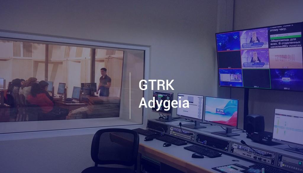 GTRK Adygeia