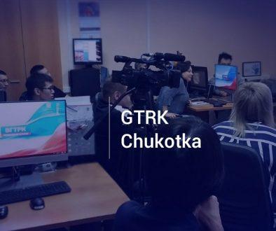 GTRK Chukotka