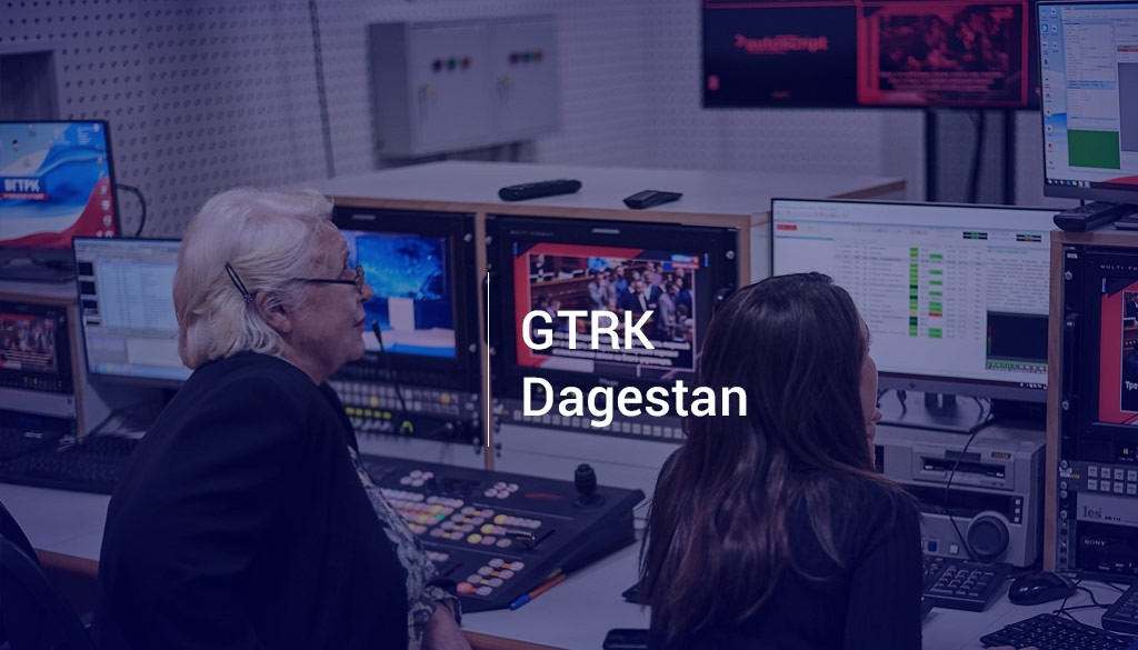 GTRK Dagestan