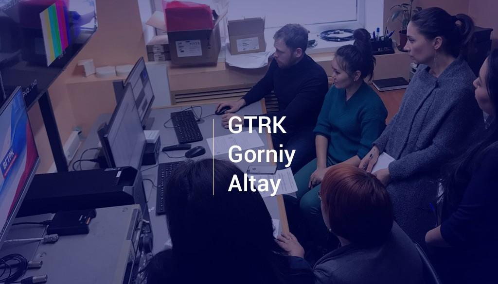 GTRK Gorniy Altay