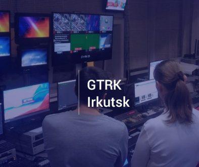 GTRK Irkutsk