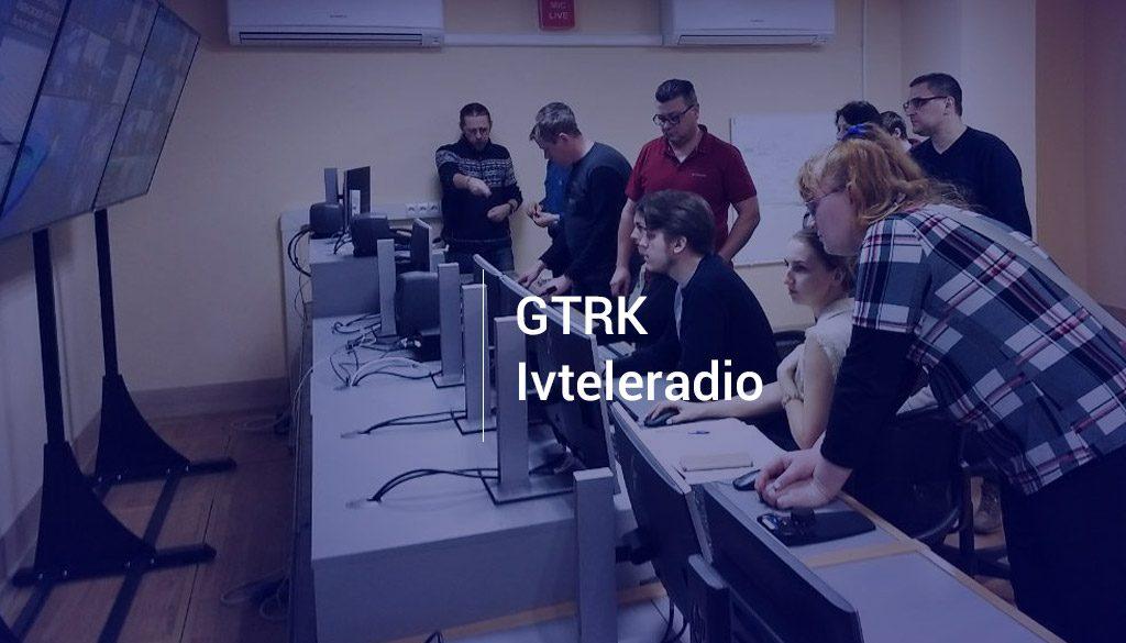 GTRK Ivteleradio