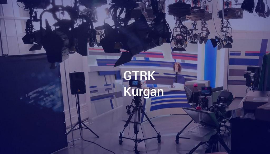 GTRK Kurgan