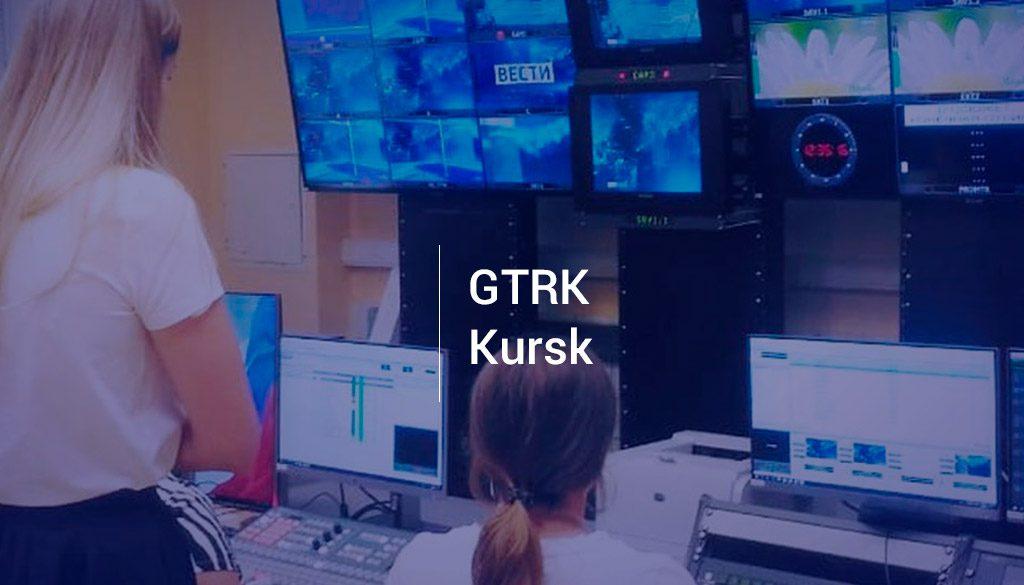 GTRK Kursk