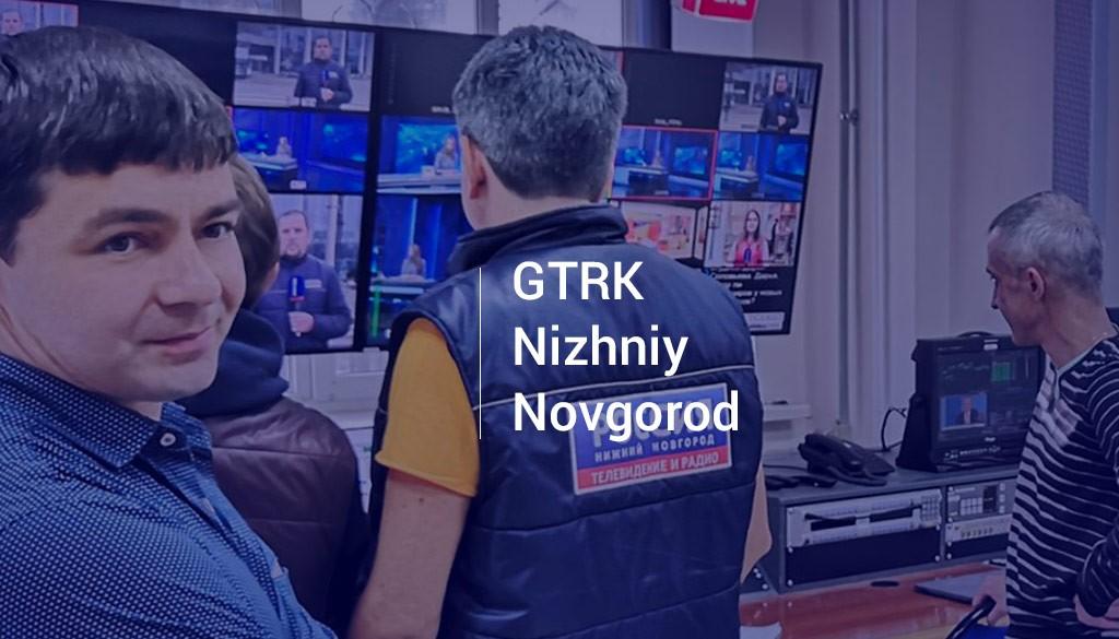 GTRK NN