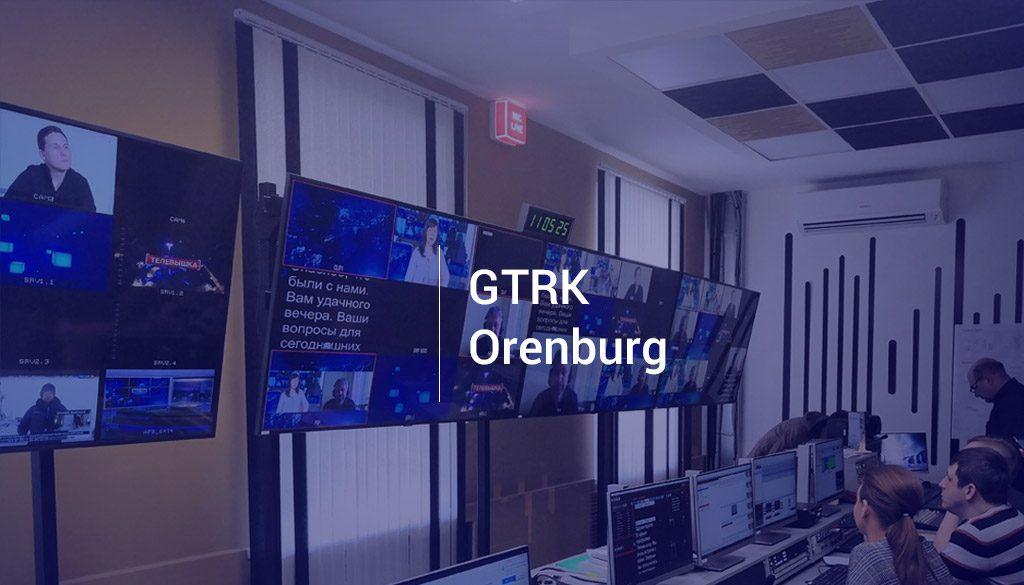 GTRK Orenburg