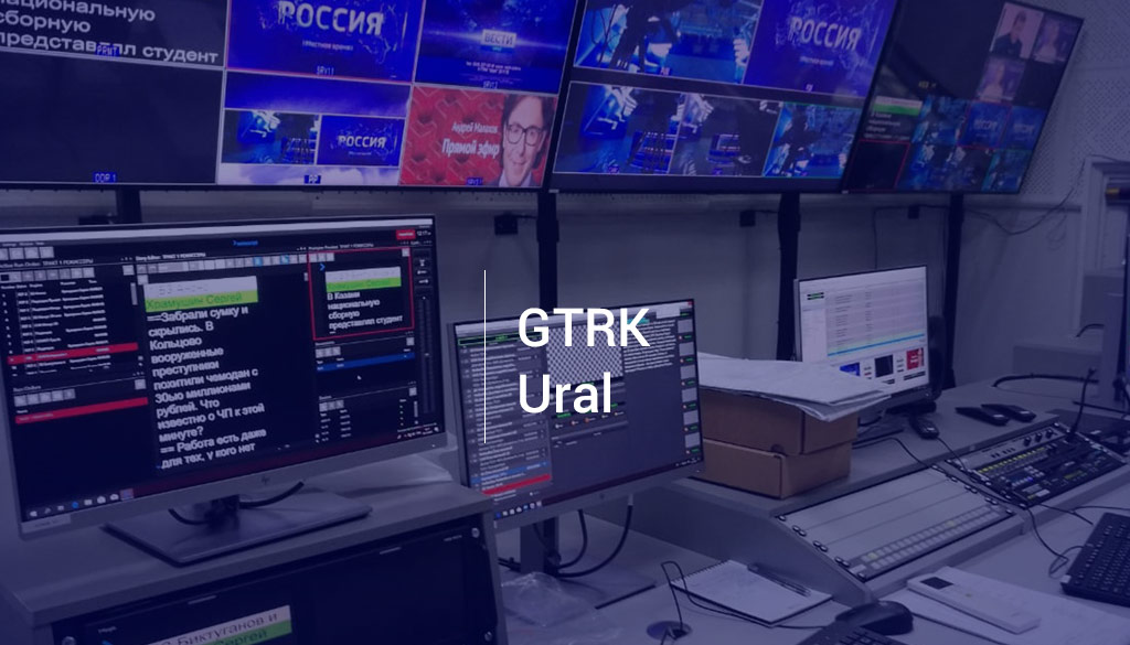 GTRK Ural