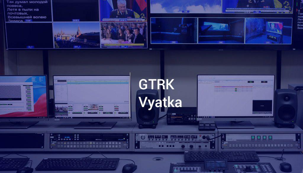 GTRK Vyatka