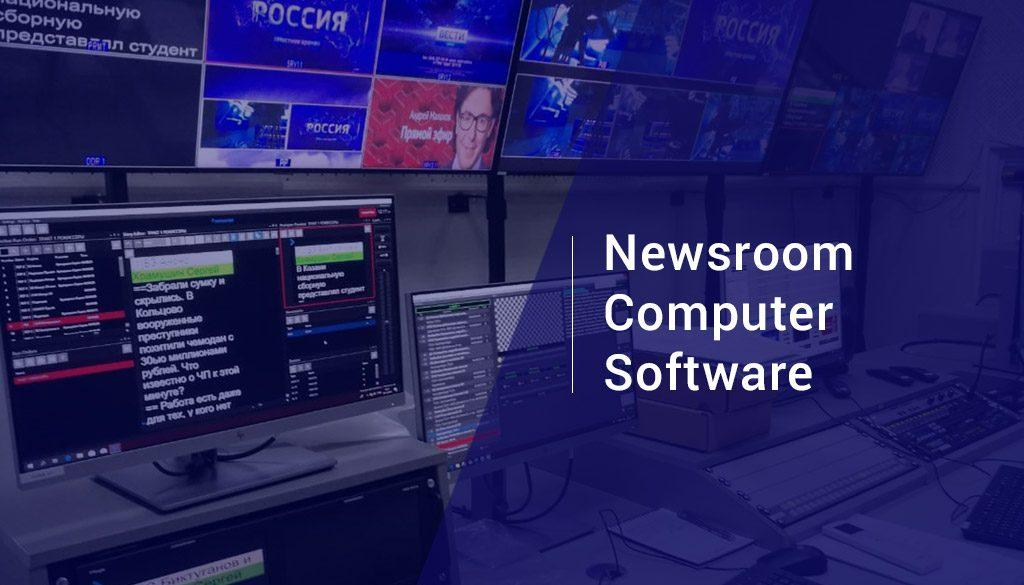 Newsroom by Azimuth Soft